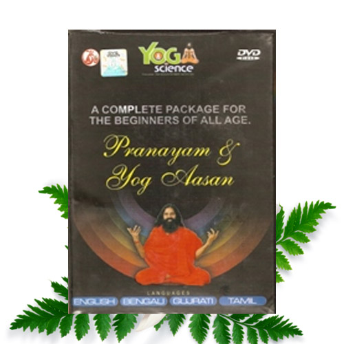 Yoga DVD for Beginners of All Age By Swami Ramdev Ji