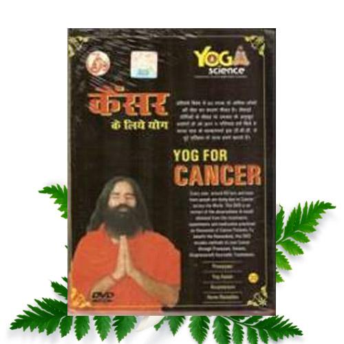 Yoga DVD for Cancer By Swami Ramdev Ji
