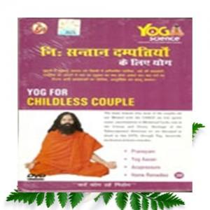 Yoga-DVD-Childless-Couple01
