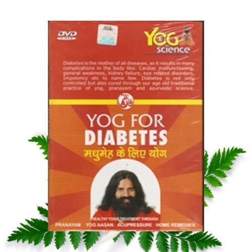 Yoga DVD for Diabetes By Swami Ramdev Ji