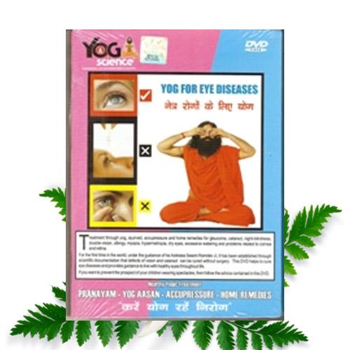 Yoga DVD for Eye Diseases By Swami Ramdev Ji