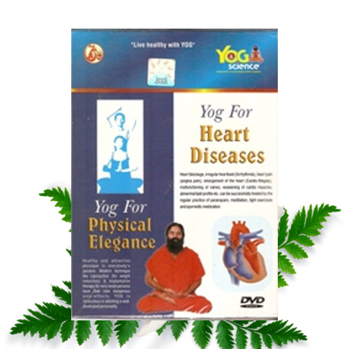 Yoga DVD for Heart Diseases By Swami Ramdev Ji