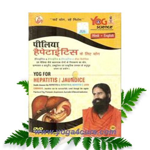 Yoga DVD for Hepatitis / Jaundice By Swami Ramdev Ji