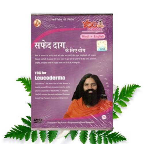 Yoga DVD for Leucoderma By Swami Ramdev Ji
