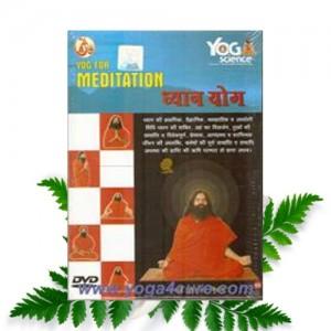 Yoga-DVD-Meditation