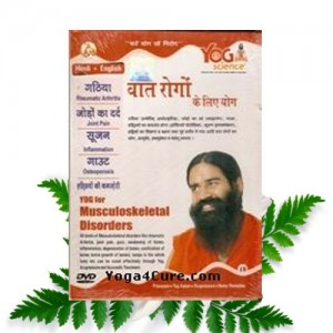 Yoga-DVD-Musculoskeletal-Disorder