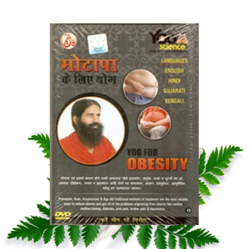 Yoga DVD for Obesity ( Weight Loss ) By Swami Ramdev Ji