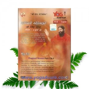 Yoga-DVD-Pregnant-Women