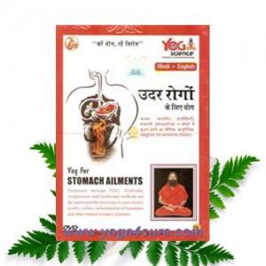 Yoga-DVD-Stomach-Ailments