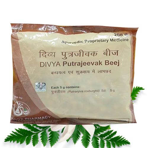 Divya Putrajevak beej- For prevent female infertility