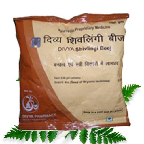 Divya Shivlingi Beej – helps in sterility