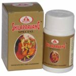 Shilapravang - Cure Premature Ejaculation And Increase Sexual Stamina Naturally